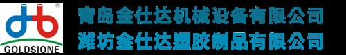 PVC软管供应商